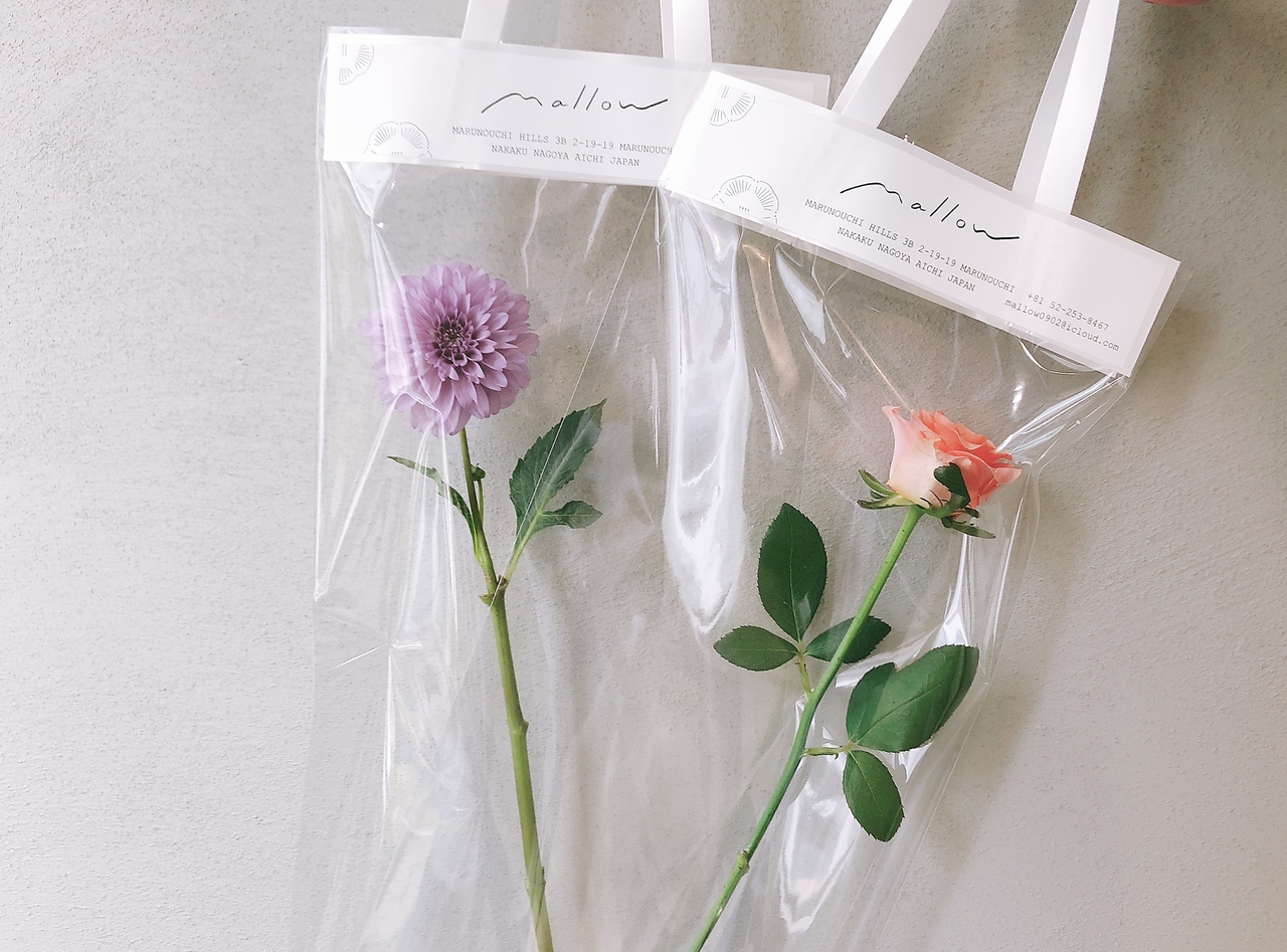 ご自宅用のお花やミニブーケは、オリジナルクリアバッグでお渡しします