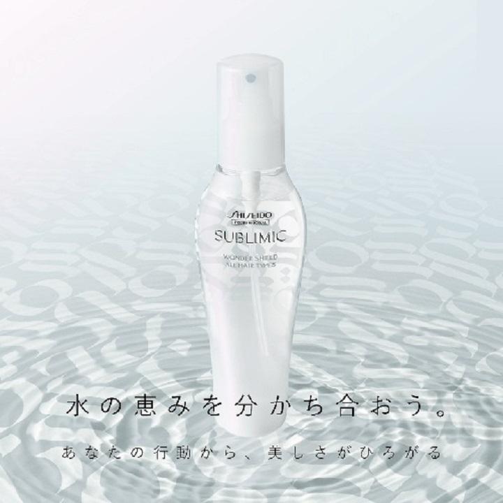5.25発売ワンダーシールド限定パッケージデザイン