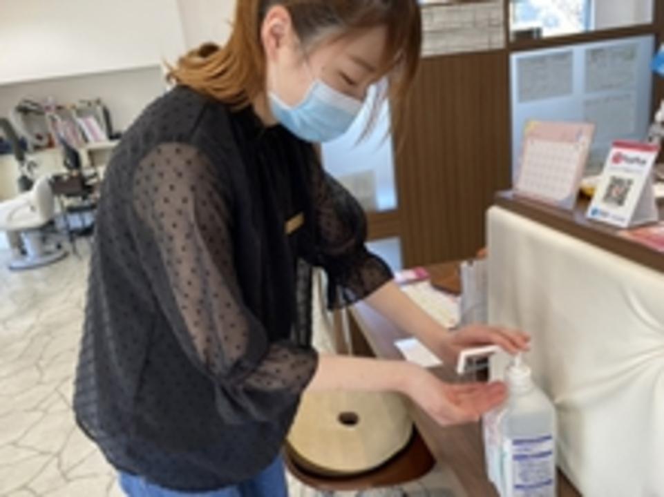 『新型コロナウイルス感染対策』実施中です!⭐️スタッフもワクチン接種しています
