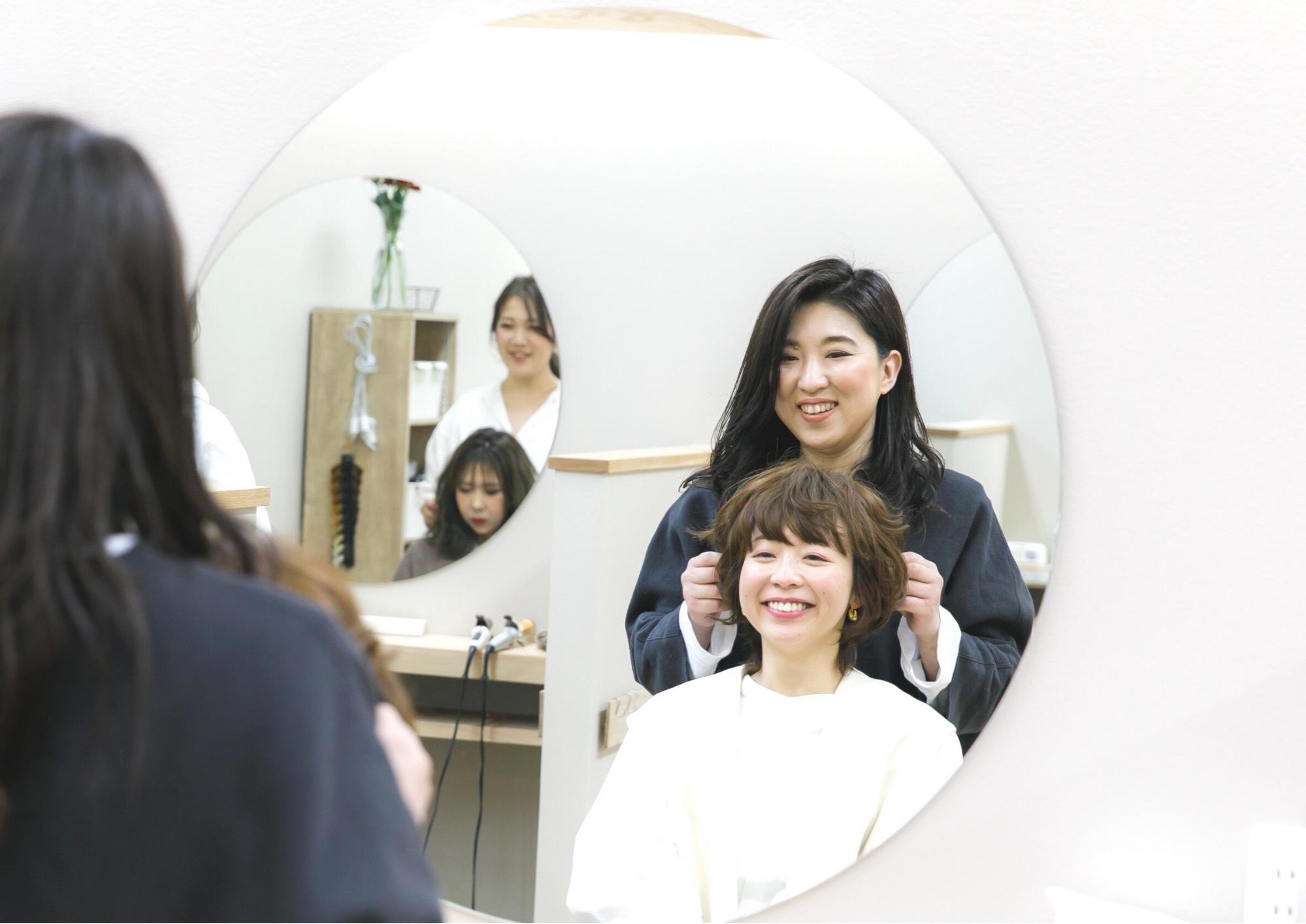 「あなたが思う理想の自分へ」- 髪のお悩みを改善へと導きます -