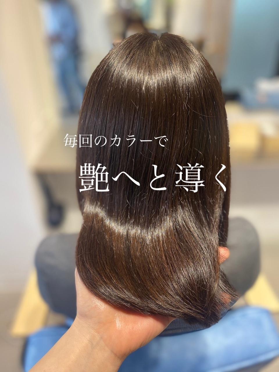 カラーで天使の輪ができる艶髪へ ダメージを最小限に抑えた施術になります。