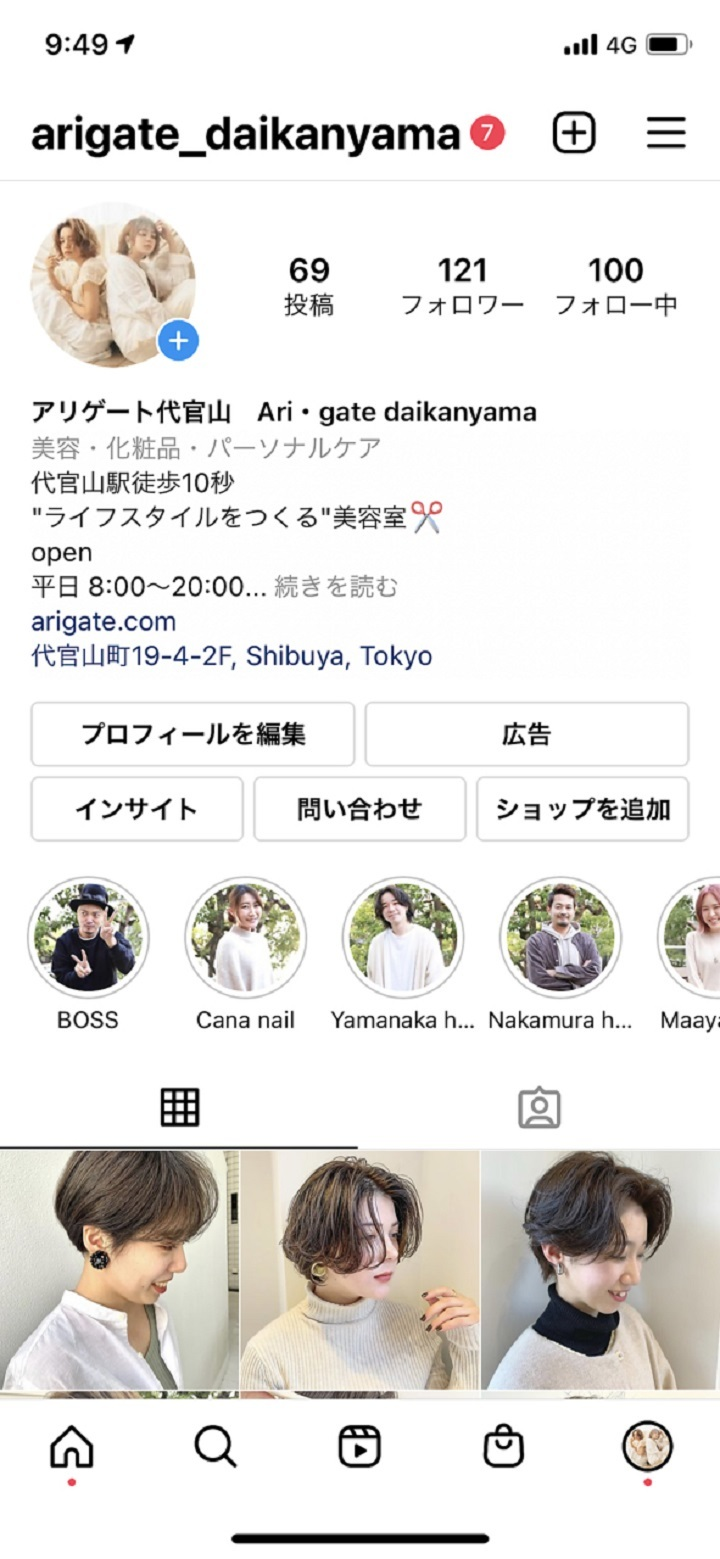 【Instagram】FOLLOW ME!!new styleやお得情報もpost☆